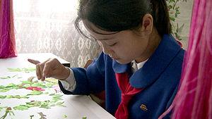 Mangyondae Schoolchildrens Palace in Pyongyang