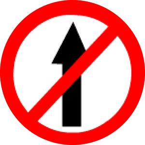 English: NO ENTRY sign