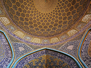 English: Interior wall and ceiling of the Shei...