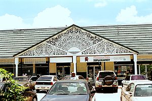 English: Architectural fretwork at Westgate Sh...
