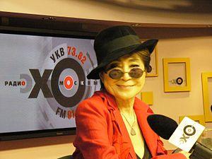 Yoko Ono 5 - Echo of Moscow