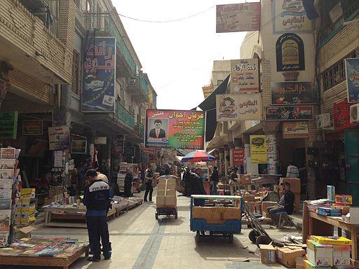 2013 street Baghdad Iraq 8560463820