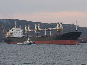 English: Bulk carrier HUMBOLDT CURRENT arrivin...