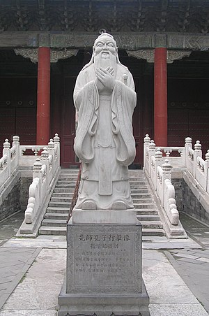 Statue of Confucius at the Confucius Temple of...