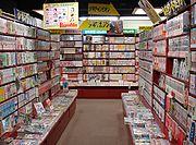 Alcuni titoli esposti in un negozio di manga in Giappone.