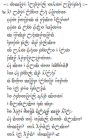The poem Namárië by J.R.R. Tolkien in the orig...
