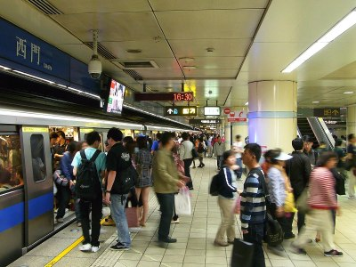 Ximen MRT station - Wikipedia