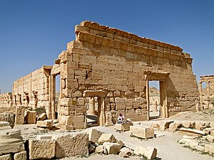 English: The agora of Palmyra|, Syria Français...
