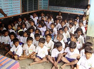 Elementary School in Chittoor,AP,India. This s...