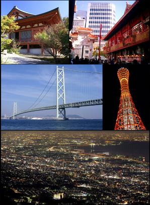 Japan Kobe.png
