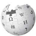 wiki ball