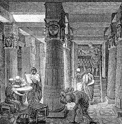 Interior da antiga Biblioteca de Alexandria.