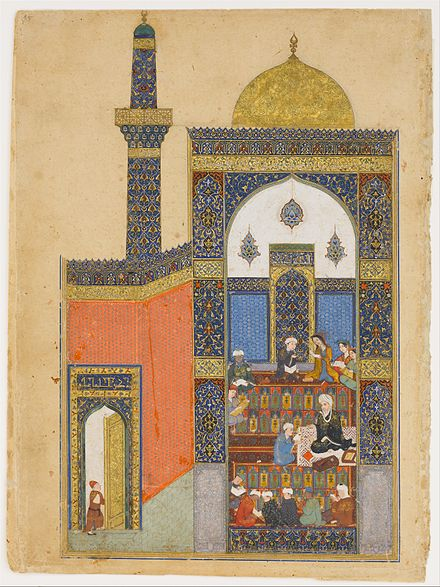 Laila and Majnun at School.jpg