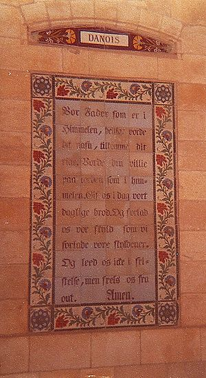 Lord's Prayer in danish in the Pater Noster Ch...