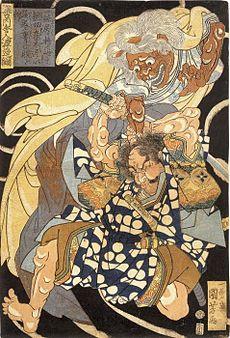 Kuniyoshi Imperial Bodyguard Fighting with a Demon.jpg