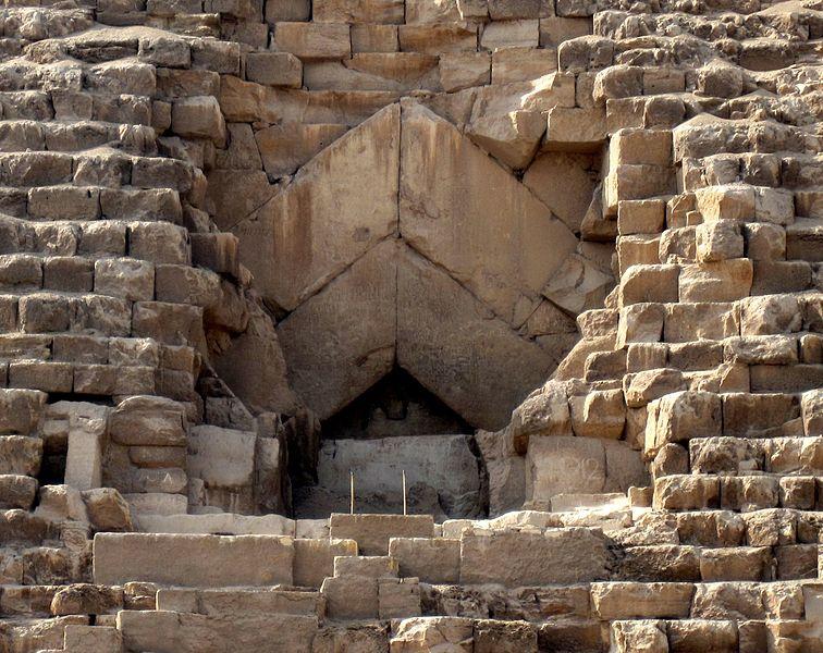 File:Pyramid of Khufu - Entrance.jpg