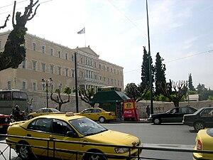 English: The Greek Parliament in Syntagma Squa...