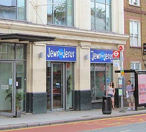 Jews for Jesus is a Christian evangelistic org...