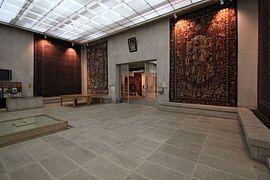 موزه فرش ایران ویکی پدیا، دانشنامهٔ آزاد