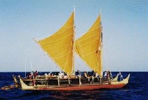 Hōkūle a