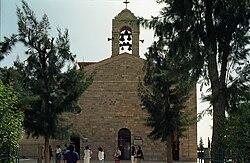 La basílica de San Jorge en Madaba.