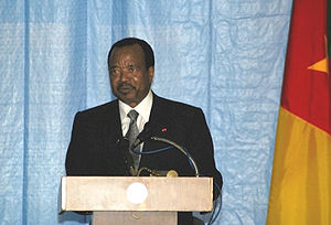 Paul Biya at US Embassy 2006