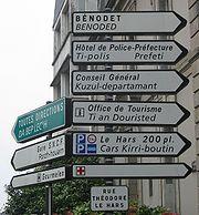 Panneaux bilingues