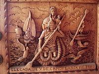 Imagen Virgen de Copacabana
