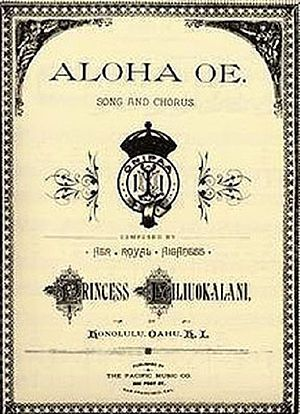 English: Cover to Aloha Oe, 1890 by Queen Lili...