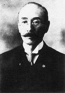 Risultati immagini per mikito takayasu