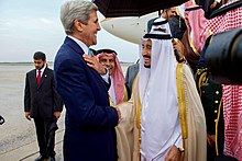 U.S. Secretary of State John Kerry with Salman at Andrews Air Force Base in Camp Springs, Maryland, 3 September 2015