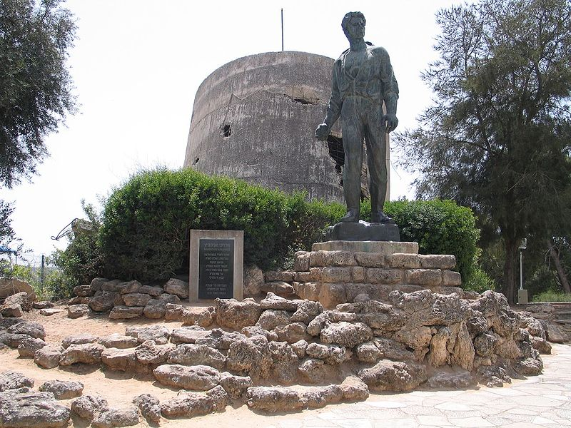 File:Yad-Mordechai-Anilevich-memorial-1.jpg