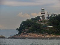 Category:Green Island Lighthouse Compound - Wikimedia Commons