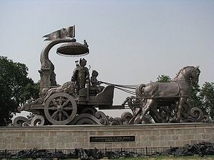 English: bronze chariot of Lord Krishna and Ar...