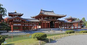 Phoenix Hall, Byodo-in, November 2016 -01.jpg