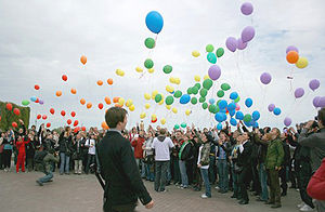 English: International Day Against Homophobia ...