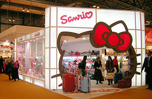 Sanrio Shop in Madrid, Spain with the Hello Ki...