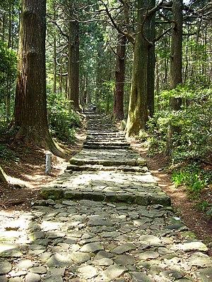 English: Daimonzaka in Nachikatsuura, Wakayama...