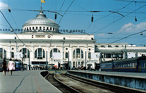Odessa Ukraine Train Station