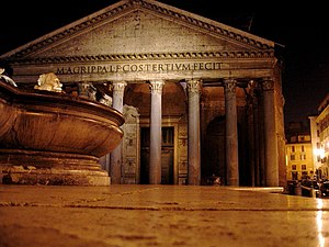 Pantheon by night, Roma, Italy.