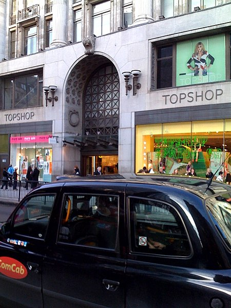 File:Topshop Oxford Street London 2009.jpg