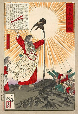 Emperor Jimmu, First Emperor of Japan