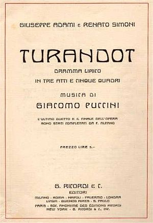 Italiano: Frontespizio del libretto d'opera &q...