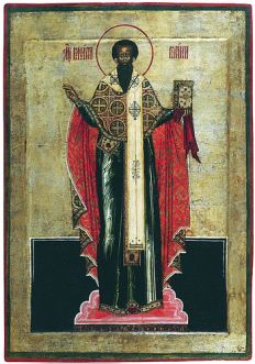 Icon of Basil of Caesarea. Василий Великий, икона