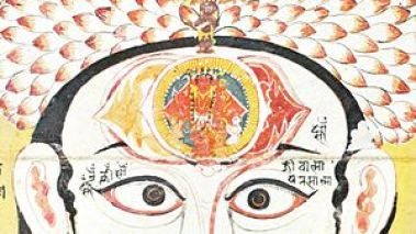 English: Brow Chakra Rajasthan 18th Century
