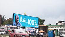 2011 election billboard