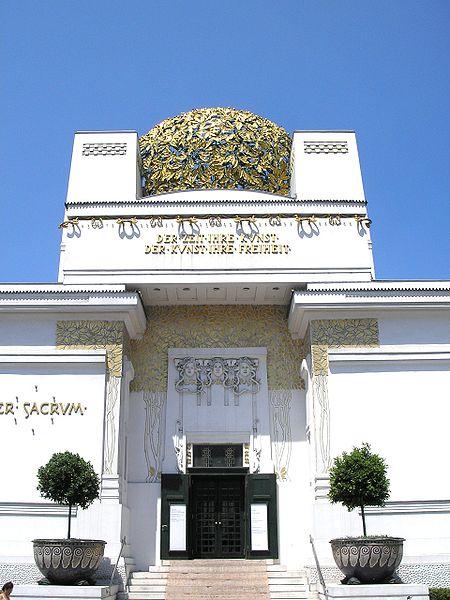 File:Secession Vienna June 2006 006.jpg