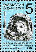 Stamps of Kazakhstan, 2013-67