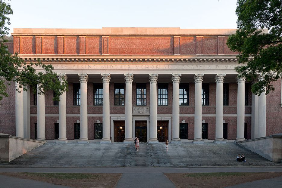 Weidner Library Harvard University