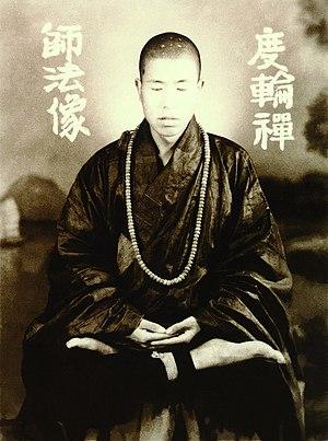 English: Venerable Hsuan Hua in Hong Kong, 195...